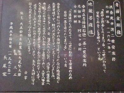 100220_asagaya_ayumi_zizou_4.jpg
