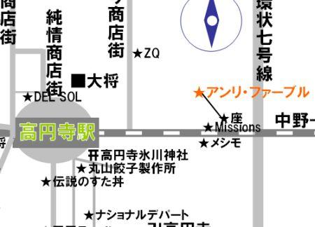 kouenji_20100120_05.jpg