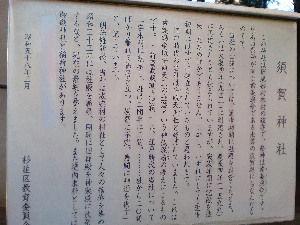100102_asagaya_ayumi_07.jpg