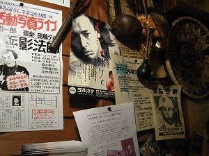 090505_asagaya_aruporan4.jpg