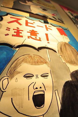 nikotama_speed_1.JPG