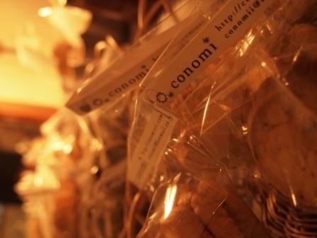 conomi(!)