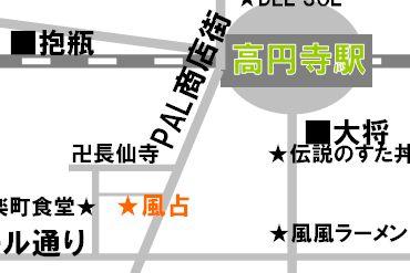kouenji_20091205_08.jpg