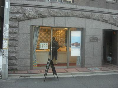 kouenji_20100113_01.jpg
