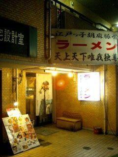 niboshi11.jpg