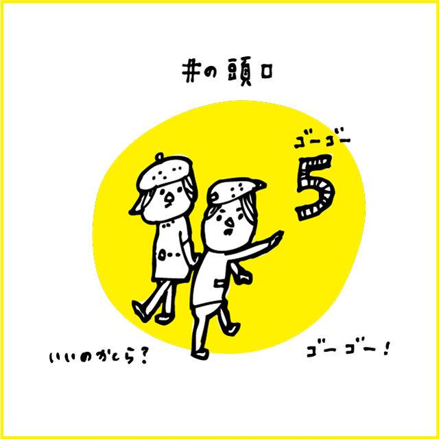 shibuya05