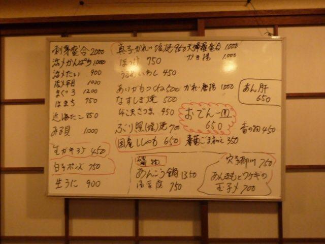 shibuya090224_03.jpg