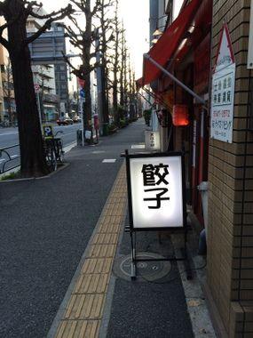 asagaya_ayumi_stargyouza_10