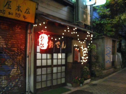 020090123_ayumi_starroad3.jpg
