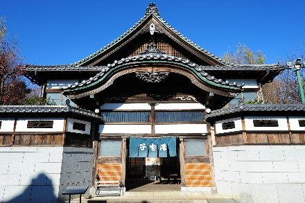 kodakarayu_01
