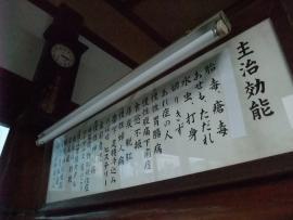 taitoku4_rokuryukosen_05.jpg