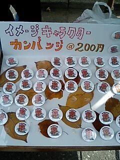 2006sakuramaturi17.jpg