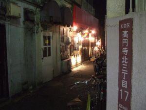 kouenji_20100115_02.jpg