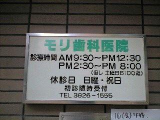 PA0_0058.JPG