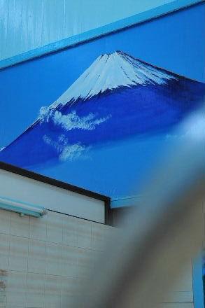 yanaka_sekaiyu_03
