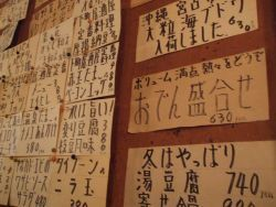 kouenji_20091205_01.jpg
