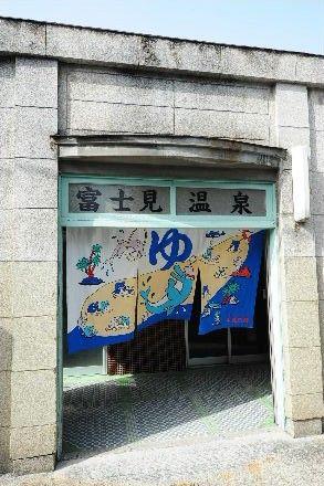 kagawa_fujimi_02