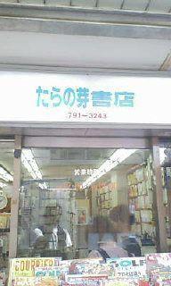20070509130932.jpg