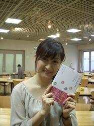 DSCN2891_ORI.JPG