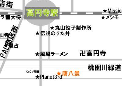 kouenji_20100111_08.jpg