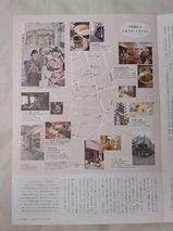 090717_kobaemon_rune_03.jpg
