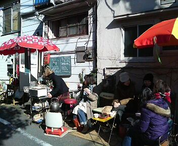 midori-onnanoko20090208.jpg