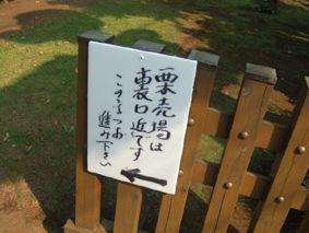midori kurikanban