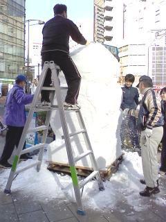 080125_snow.JPG