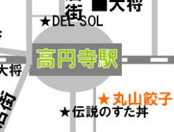 kouenji_20100108_06.jpg