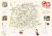 乙女の神田MAP