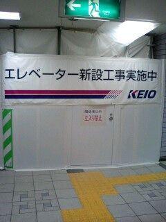 2006102112.jpg