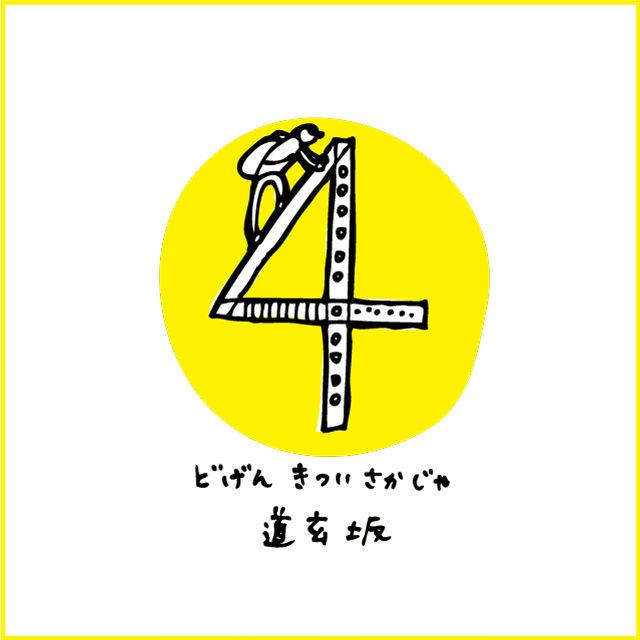 shibuya04