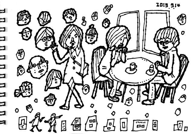 yuji-meeting