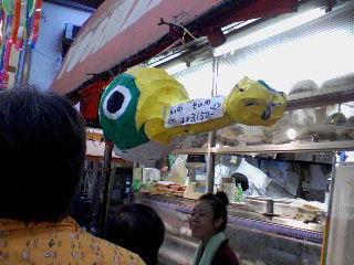 090823_asagaya_ayumi_tanabata_6.jpg