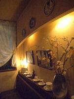 高山珈琲店/店内