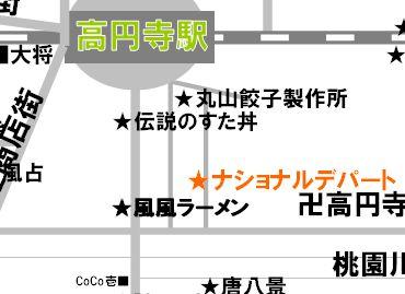 kouenji_20100113_07.jpg