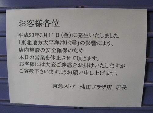 6063_toku
