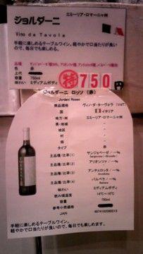 SH350186.jpg