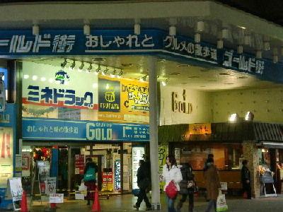 091226_asagaya_ayumi_kuronbo_1.jpg
