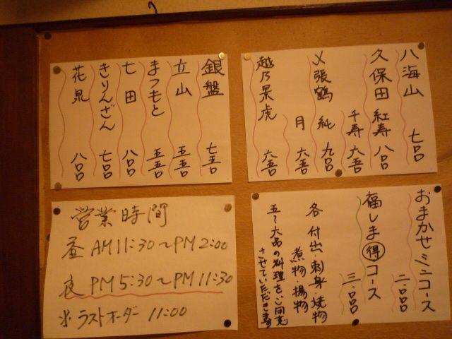 shibuya090224_04.jpg