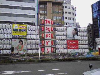 090926_ayumi_asagaya_awa_1.jpg