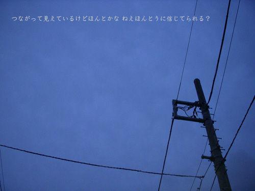 DSCN2925_ORI.jpg