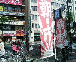 20080831 midori nobori.jpg