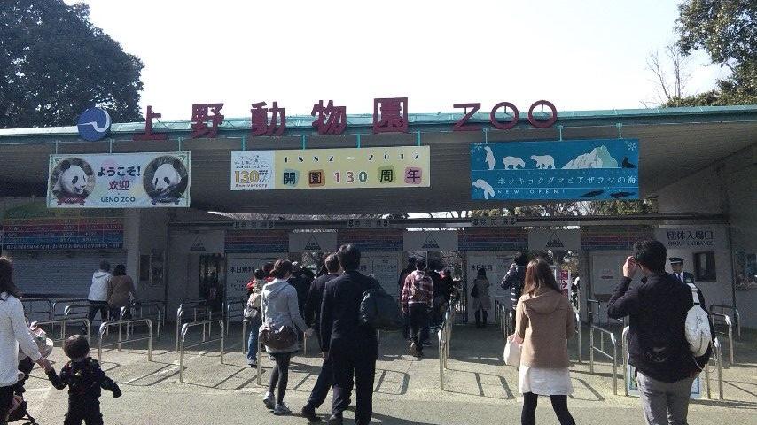 ueno-zoo-naiya (5)