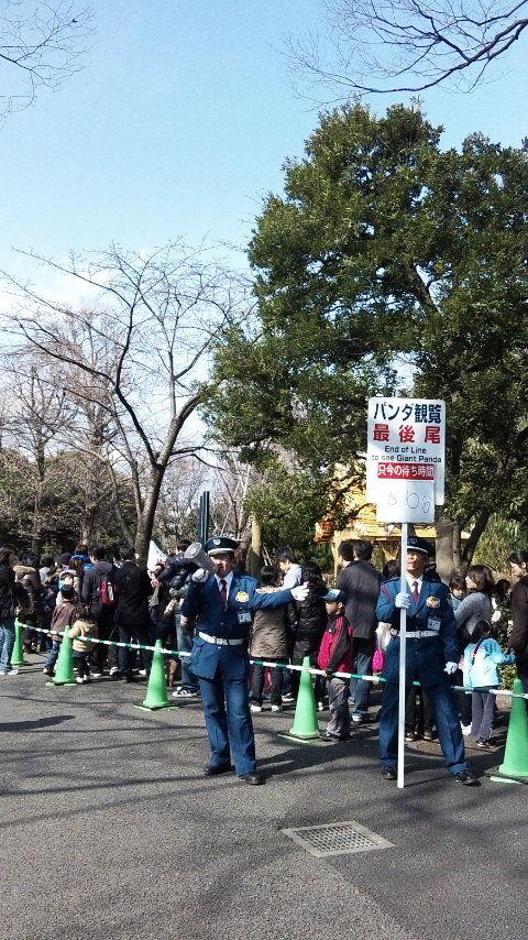 ueno-zoo-naiya (7)