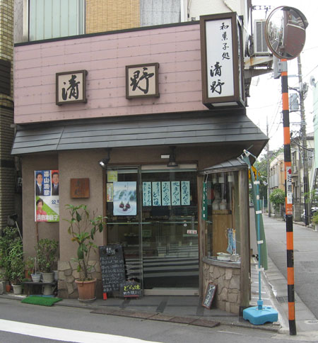 1190_lunch_kiyono.jpg