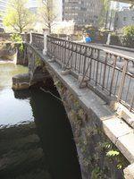 常磐橋公園 旧常磐橋