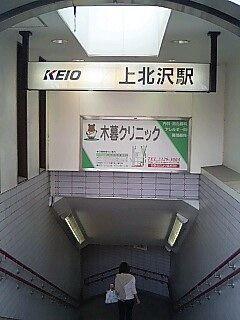 2006102113.jpg