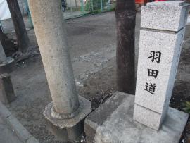 otaku_kamomeyu_03.jpg