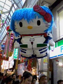 090823_asagaya_ayumi_tanabata_4.jpg